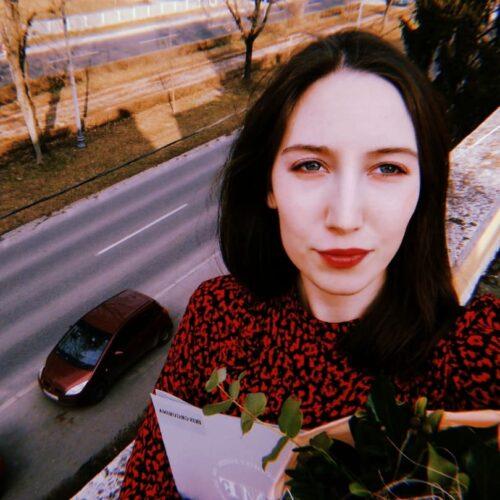 Iris GRGURINA